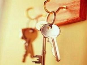 **Немного информации об аренде жилой недвижимости