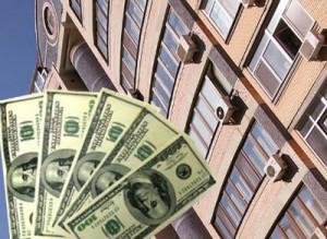 Как быстрее продать квартиру?