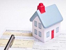 Ипотечные программы, как выбрать?