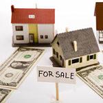 Ипотека на покупку загородной недвижимости