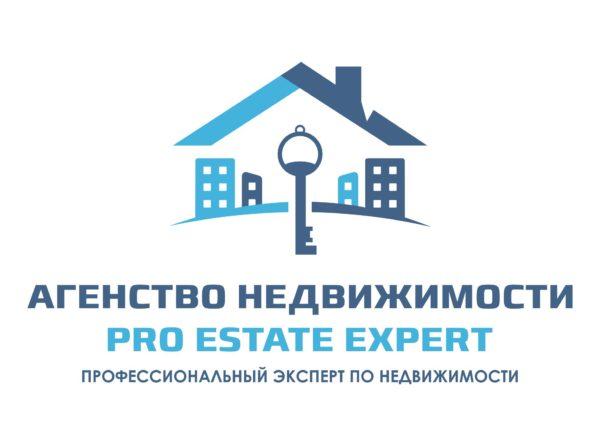 Агентство недвижимости PRO ESTATE EXPERT